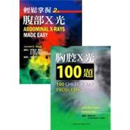 ISBN 9780000000002