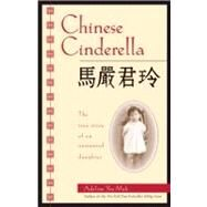 Chinese Cinderella by MAH, ADELINE YEN, 9780385740074