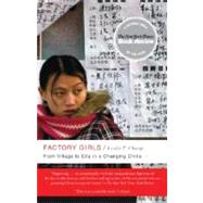 Factory Girls by Chang, Leslie T., 9780385520188