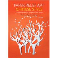 Paper Relief Art Chinese Style by Zhu Liqun Paper Arts Museum; Lau, Kitty, 9781602200203