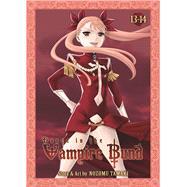 Dance in the Vampire Bund Omnibus 5 by Tamaki, Nozomu; Tamaki, Nozomu, 9781626920217
