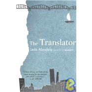 The Translator by Aboulela, Leila, 9780802170262