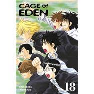 Cage of Eden 20 by Yamada, Yoshinobu, 9781632360328