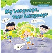 My Language, Your Language by Bullard, Lisa; Becker, Paula, 9781467760348