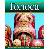 Golosa A Basic Course in Russian, Book One Plus MyRussianLab with Pearson eText -- Access Card Package  (multi-semester access) by Robin, Richard M.; Evans-Romaine, Karen; Shatalina, Galina, 9780205980369
