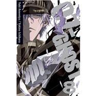 07-GHOST, Vol. 8 by Amemiya, Yuki; Ichihara, Yukino, 9781421560380