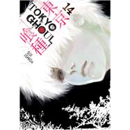 Tokyo Ghoul 14 by Ishida, Sui, 9781421590431