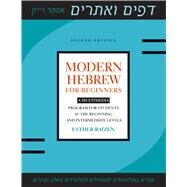 Modern Hebrew for Beginners by Raizen, Esther, 9781477300435