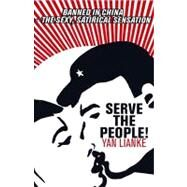 Serve the People! A Novel by Lianke, Yan; Lovell, Julia, 9780802170446