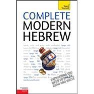 Complete Modern Hebrew: A Teach Yourself Guide by Gilboa, Shula, 9780071750554