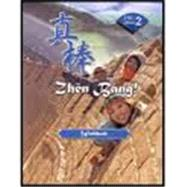 Zhen Bang! Level 2: Workbook by Wont, Margaret; Fang, Tiffany, 9780821960554