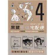 The Kurosagi Corpse Delivery Service 4: Omnibus Edition by Otsuka, Eiji; Yamazaki, Housui; Yorifuji, Bunpei (CRT), 9781506700557