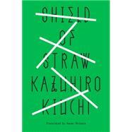 Shield of Straw by KIUCHI, KAZUHIRO, 9781941220559