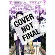 A Silent Voice 2 by OIMA, YOSHITOKI, 9781632360571