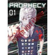 Prophecy, Part 1 by Tsutsui, Tetsuya, 9781939130594