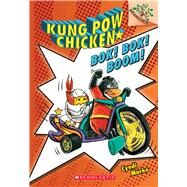 Bok! Bok! Boom!: A Branches Book (Kung Pow Chicken #2) by Marko, Cyndi, 9780545610636