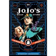 JoJo's Bizarre Adventure Part 3 Stardust Crusaders 1 by Araki, Hirohiko, 9781421590653