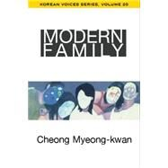 Modern Family by Cheon, Myeong-kwan; Park, Kyoung-lee, 9781935210672