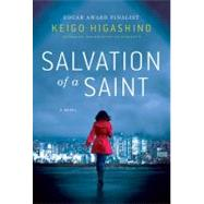Salvation of a Saint A Detective Galileo Novel by Higashino, Keigo; Smith, Alexander O., 9780312600686