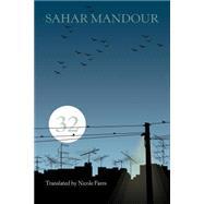 32 by Mandour, Sahar; Fares, Nicole, 9780815610694