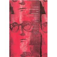 Multitudinous Heart Selected Poems: A Bilingual Edition by Drummond de Andrade, Carlos; Zenith, Richard, 9780374280703
