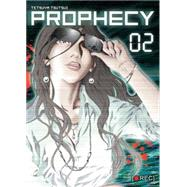 Prophecy, Part 2 by Tsutsui, Tetsuya, 9781939130778