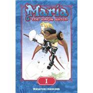 Maria the Virgin Witch 1 by Ishikawa, Masayuki, 9781632360809