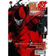 Ninja Slayer Kills 1 by SEKINE, KOUTAROUBOND, BRADLEY, 9781632360861