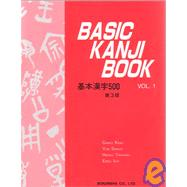 Basic Kanji Book by Kano, Chieko, 9784893580917