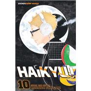 Haikyu!! 10 by Furudate, Haruichi, 9781421591001