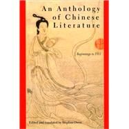 An Anthology of Chinese Literature: Beginnings to 1911 by OWEN, STEPHEN, 9780393971064