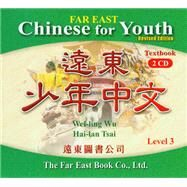 EAN 4718159801077 product image for Far East Chinese for Youth (Revised Edition) CD for Workbook Level 3 (1CD) | upcitemdb.com