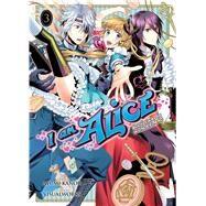 I Am Alice: Body Swap in Wonderland Vol. 3 by Kanou, Ayumi, 9781626921146