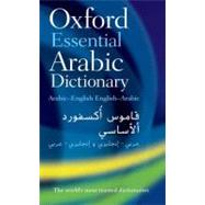 Oxford Essential Arabic Dictionary by , 9780199561155