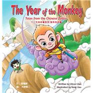 The Year of the Monkey by Chin, Oliver; Ono, Kenji, 9781597021180