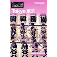 Time Out Tokyo by Unknown, 9781846701214