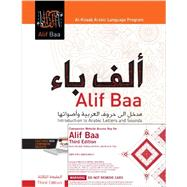 Alif Baa Introduction to Arabic Letters and Sounds + Passcode by Brustad, Kristen; Al-Batal, Mahmoud; Al-Tonsi, Abbas, 9781626161221
