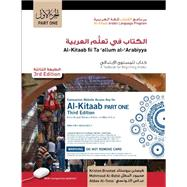 Al-Kitaab fii Tacallum al-cArabiyya+ Website Passcode by Brustad, Kristen; Al-Batal, Mahmoud; Al-Tonsi, Abbas, 9781626161245