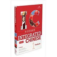 Integrated Chinese 4E, Vol 1 Textbook (Simplified) (Chinese Edition) by Liu, Yuehua; Yao, Tao-Chung; Bi, Nyan-Ping; Ge, Liangyan; Shi, Yaohua, 9781622911356