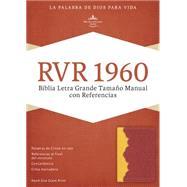 RVR 1960 Biblia Letra Grande Tamaño Manual con Referencias, ámbar/rojo ladrillo símil piel by Unknown, 9781433691379