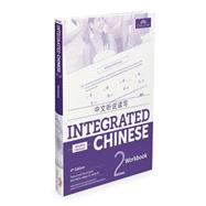 Integrated Chinese, Volume 2, Workbook, Simplified by Cheng & Tsui, 9781622911431
