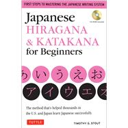 Japanese Hiragana & Katakana for Beginners: First Steps to Mastering the Japanese Writing System: The Method That's Helped Thousands in the U.S. and Japan Learn Japanese Successfully by Stout, Timothy G.; Cowan, Alexis, 9784805311448