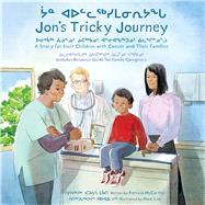 Jon's Tricky Journey by McCarthy, Patricia; Lim, Hwei, 9781772271454