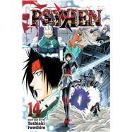 Psyren, Vol. 14 by Iwashiro, Toshiaki, 9781421551487