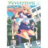 Evergreen Vol. 1 by Takemiya, Yuyuko; Kasukabe, Akira, 9781626921504