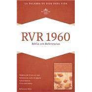 RVR 1960 Biblia con Referencias, damasco/coral s�mil piel by Unknown, 9781433691539