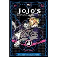 JoJo's Bizarre Adventure Part 3 Stardust Crusaders 2 by Araki, Hirohiko, 9781421591575