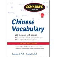 Schaum's Outline of Chinese Vocabulary by Xie, Yanping; Li, Duan-Duan, 9780071611602