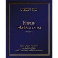 Nefesh Hatzimtzum by Fraenkel, Avinoam, 9789655241655