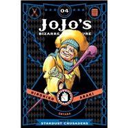 JoJo's Bizarre Adventure: Part 3--Stardust Crusaders, Vol. 4 by Araki, Hirohiko, 9781421591704
